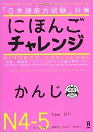 Nihongo challenge kanji N4-N5