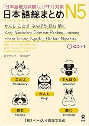 Nihongo soumatome N5