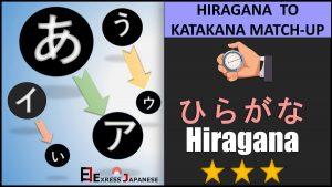 Hiragana To katakana