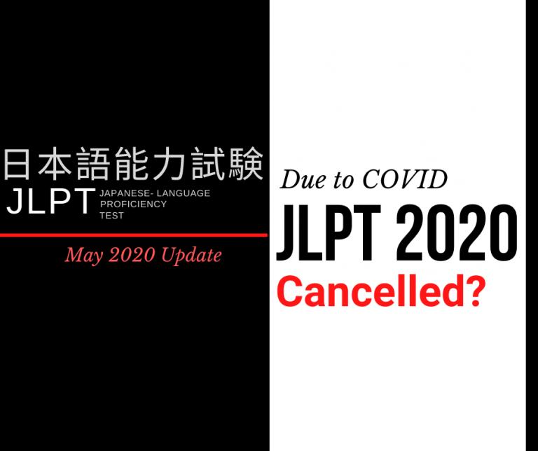jlpt 2020 cancelled