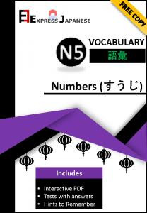 Japanese numbers free