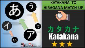 Katakana to hiragana