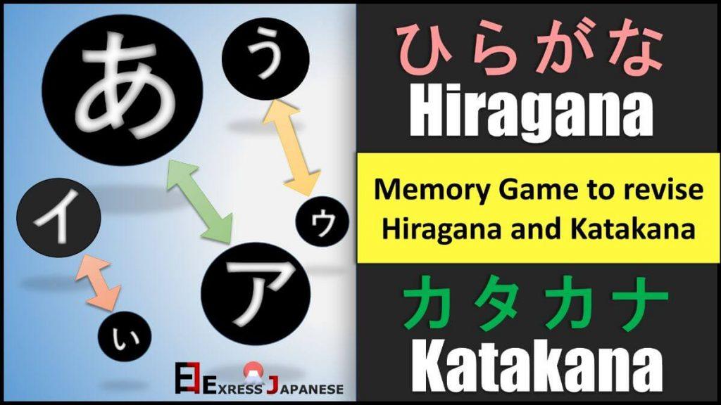 revise hiragana and katakana